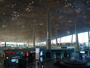 Photo: This amazing structure is the international airport terminal.  It makes a pretty grand first impression of Beijing.