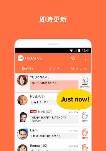 玩免費社交APP|下載Hit Me Up! -只要5秒鐘,就能和全世界的朋友聊天 app不用錢|硬是要APP
