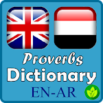 English Arabic Proverbs Dictionary 1.0