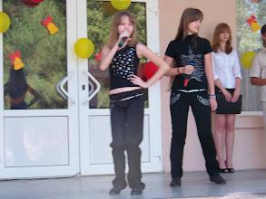 Photo: Выпускной 9 кл 2010