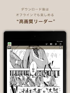 e-book/Manga reader ebiReader- screenshot thumbnail