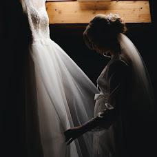 Fotografo di matrimoni Vitalik Gandrabur (ferrerov). Foto del 08.10.2019