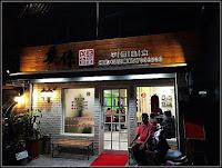 英作日本食堂