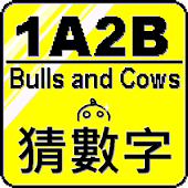 Guess Number (Bulls and Cows)