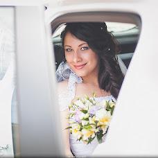 Wedding photographer Petr Kapralov (kapralov). Photo of 16.07.2013