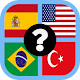 guess the flag quiz game for PC-Windows 7,8,10 and Mac