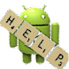 Words game helper - Androidアプリ