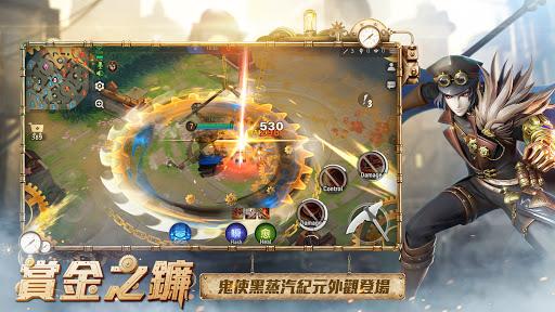 u6c7au6230uff01u5e73u5b89u4eac 3.81.0 Screenshots 5