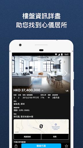 千居 Spacious Real Estate Properties for Rent & Sale Lietotnes (APK) bezmaksas lejupielādēt Android/PC/Windows screenshot