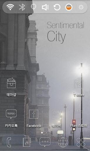 Sentimental City Theme