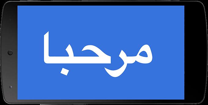スマートフォン画面の影
