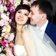 Wedding photographer Olga Bychkova (Helgo). Photo of 21.07.2016