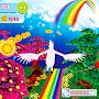 Unicorn Dash Fly Pegasus 3D HD