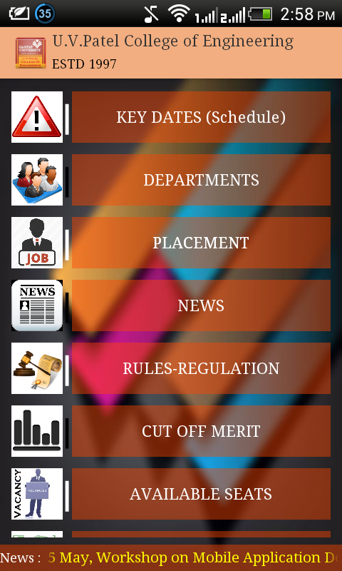 U.V.Patel College of Engg.- screenshot