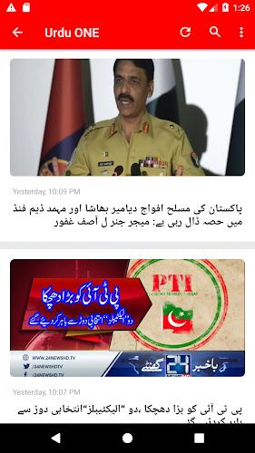 Download URDU NEWS by One News Media APK latest version App