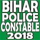 BIHAR POLICE CONSTABLE 2018 for Android