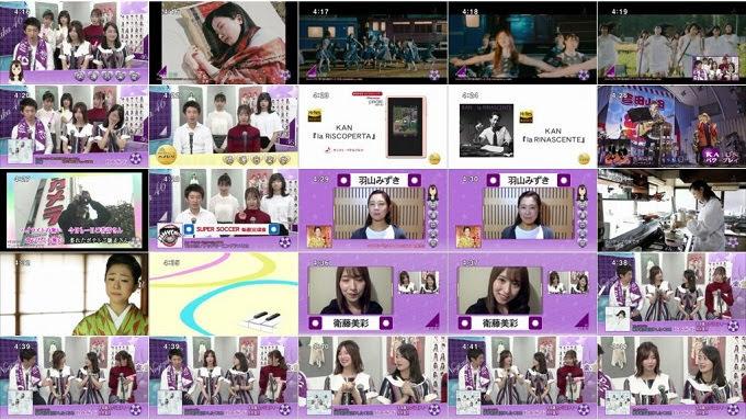 181117 (720p+1080i) 開運音楽堂 乃木坂46が22ndシングル発売で秋の『乃木回』♪