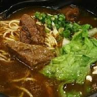 玖伍川味牛肉麵水餃
