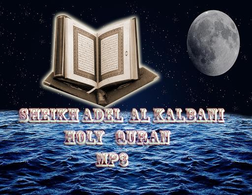 Sheikh Adel Kalbani Coran MP3