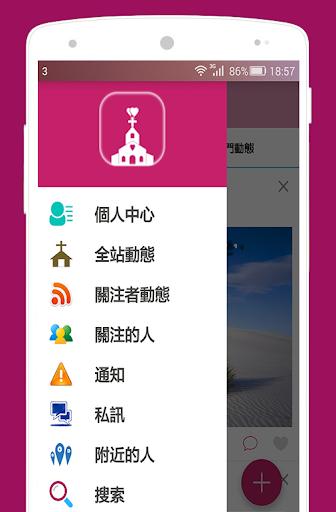 體系app下載- 醫療服務- 秀傳醫療體系