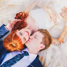 Wedding photographer Natalya Baykalova (Baykalova). Photo of 01.06.2015