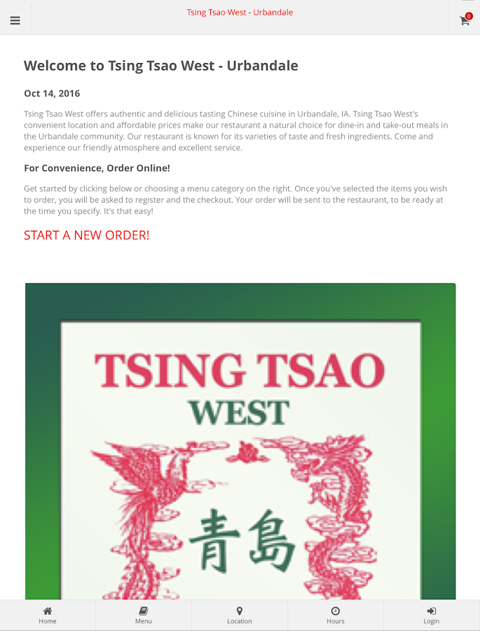 Tsing Tsao West - Urbandale- screenshot