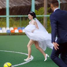 Wedding photographer Olga Kozlova (kozolchik). Photo of 24.09.2017