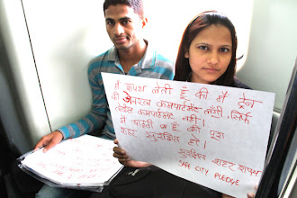 Photo: Via Blank Noise - #SafeCityPledge to ride the general compartment of the subway in India, not the women's only car