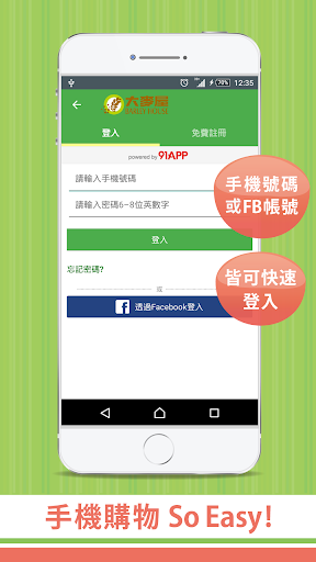 Only Connect:在App Store 上的App - iTunes - Apple
