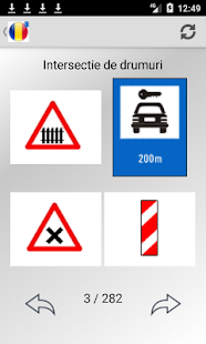 Road signs Tests Romania Quiz - náhled