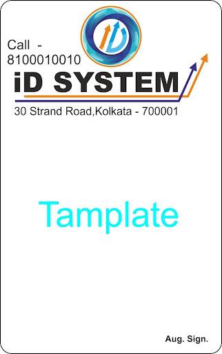 Download iD CARD GENERATOR 1.3 2