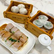 Vegetarian Combo 素食篇