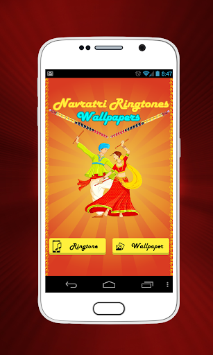 Navratri Ringtone Wallpaper