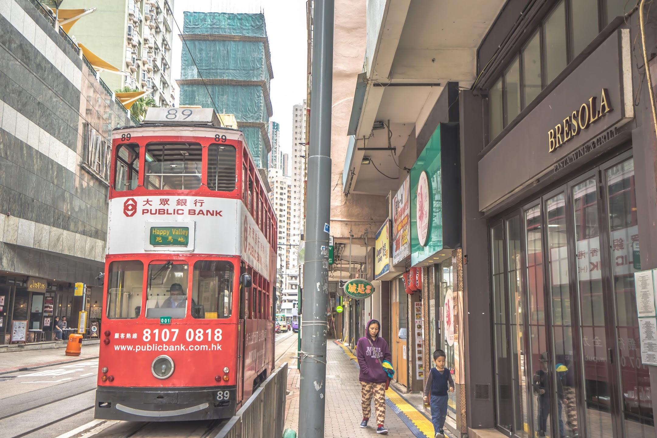 香港 堅尼地城 トラム4