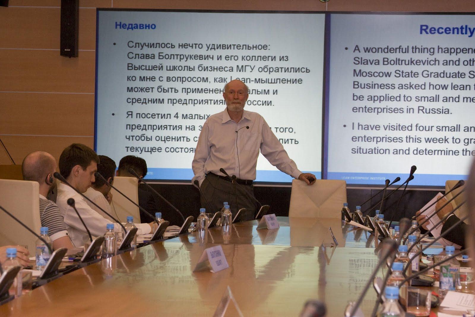 Семинар Джима Вумека в Институте комплексных стратегических исследований (ИКСИ)