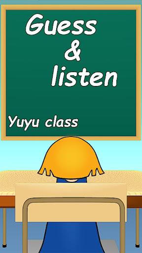 Guess Listen Kids Games