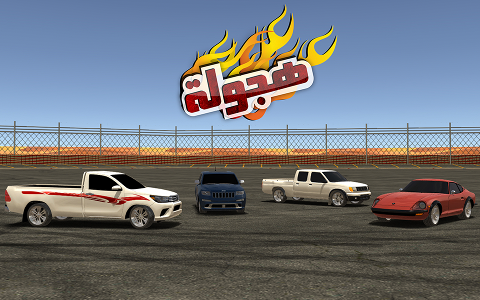Drift هجولة Android Apps On Google Play