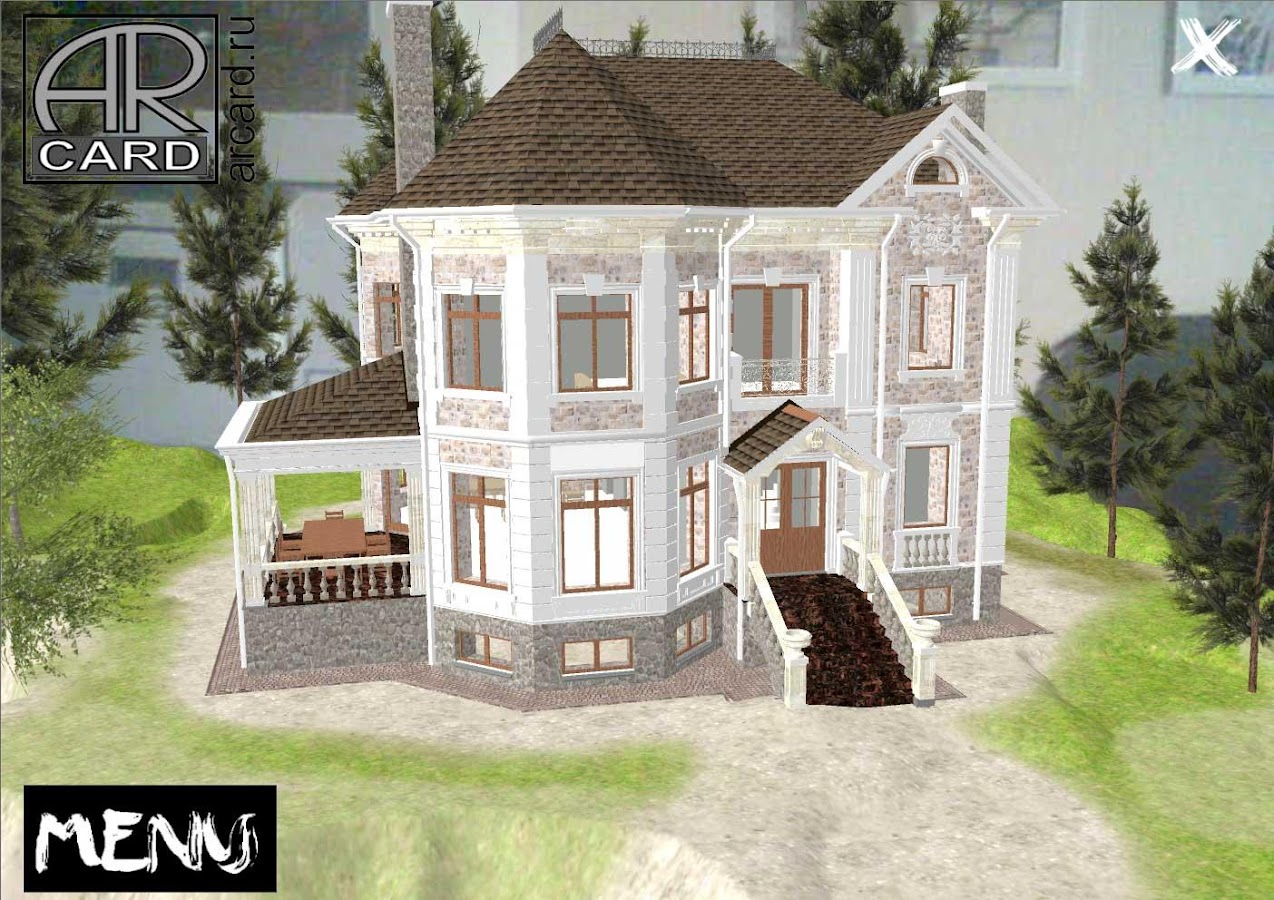 AR House- screenshot