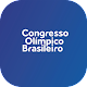 Congresso Olímpico Brasileiro Download for PC Windows 10/8/7