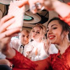 Wedding photographer Aleksandr Meloyan (meloyans). Photo of 26.03.2018