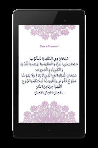 Ramadan Kareem (2015) screenshot 7
