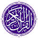 Download Al-Quran Free (Mp3 Download) for PC