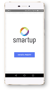 Smartup 5 - Мобильная торговля - náhled