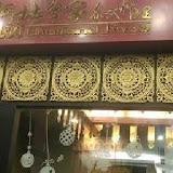 阿杜泰式料理風味館