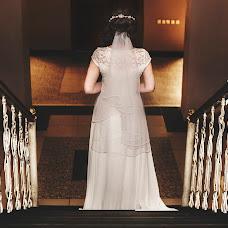 Wedding photographer Olesya Efanova (OlesyaEfanova). Photo of 17.09.2017