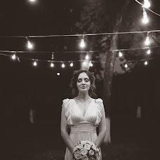 Wedding photographer Andrey Starikov (AndrewStarikov). Photo of 24.02.2016