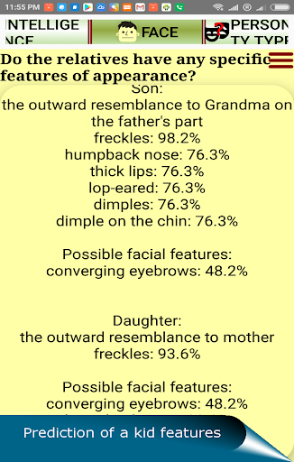 QUIS - genetic prognosis 2.19 Screenshots 20