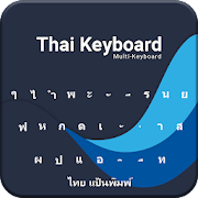App Thai keyboard New 2019 APK for Windows Phone