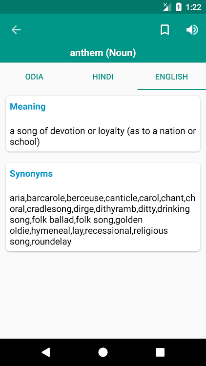 English Odia Hindi Dictionary – (Android Apps) — AppAgg