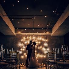 Wedding photographer Zhanna Nagorskaya (wedfamily). Photo of 26.04.2016